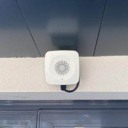 An audio beacon at Okeenea's entrance
